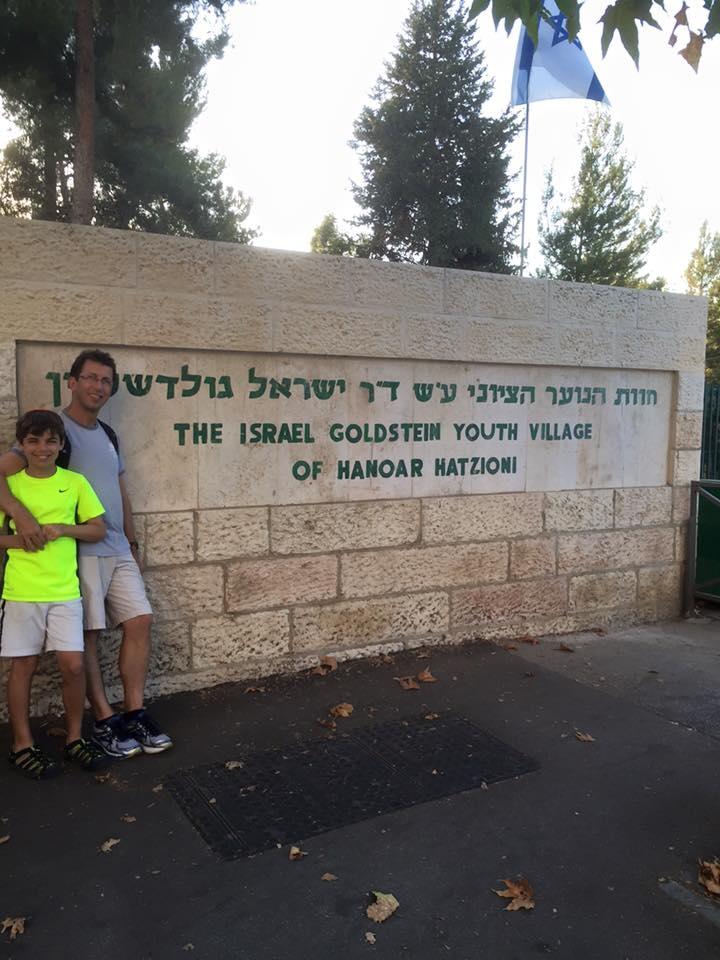 Israel Goldstein Youth Village