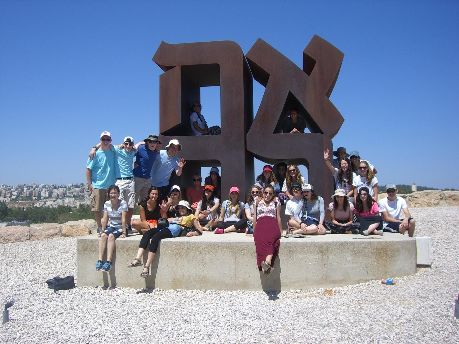 Students on USY pilgrimage