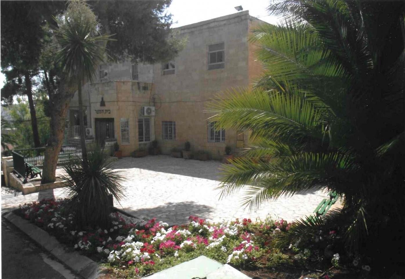 Israel Goldstein Youth Village Jeff Astor Plaza