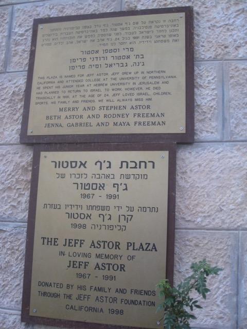 Israel Goldstein Youth Village Commemorative Plaque